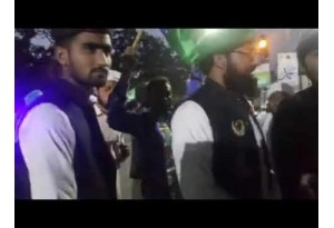Special Rally Carried Out In Lahore In Respect Of Eid Milad Un Nabi