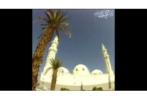 Islam Ki Pehli Masjid  Masjid Quba  K Mutaliq Hadith Aur Quran Ki Roshmi Main Dil Chasp Haqaiq...