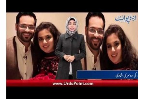 Dua Aamir Tweets Against Aamir Liaquat's Second Marriage, Amitabh Wishes On Eid Milad Un Nabi SAW