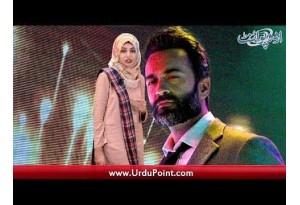 Bad News For Farhad's Fans, Farhad Humayun Diagnosed With Brain Tumour,Trailer Of Zero Released