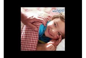 Kids Urdu Story: Zero Se Hero Tak, Ayan Utho Beta School K Liay Tayyar Ho Jao...
