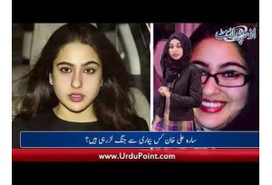 Fahmida Riaz Passed Away In Lahore, Priyank Will Be In Politics At The Age Of 45?