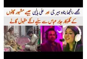 Meet 'Jabar Abbas' The Singer Of Famous Songs