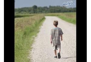 Kids Urdu Story: Be Gharz Neki, Ek Naik Aurat Kahin Gari Main Sawar Ja Rahi Thi...