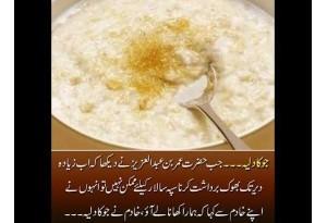 Kids Urdu Story: Jau Ka Dalia, Jab Hazrat Umer Bin Abdul Aziz Ne Dekha K Ab Ziada Der Tak...
