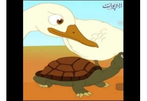 Kids' Story; Once A Tortoise Got Angry And Then...