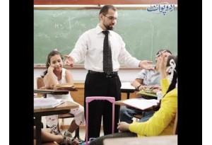 Kids Urdu Story: Khata Ka Putla, Professor Fahim Maths Ki Class Le Rahe The