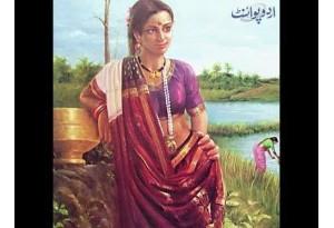 Kids Urdu Story: Naach Na Jaane Aangan Tedha, Nathu Ek Khano Badosh Qabilay Se Taluq Rakhta Tha...