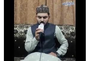 Prophet Muhammad's (PBUH) Holy Appearance, Watch & Listen A Beautiful Naat E Rasool SAAW