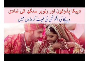 Deepveer Wedding Pictures Got Viral, Deepika's Ring Is Under Discussion On Social Media