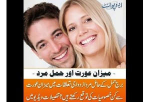 Horoscope: How Would The Marital Life Of Libra Woman & Taurus Man Goes On??