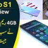 Vivo S1 Ab 4GB Ram Ke Version Main Shandar Features Ne Sab Ke Dil Jeet Liya