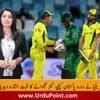 Australia Ne Dora Pakistan Ke Liye Team Bheejwane Ka Misbet Ishara De Diya