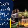 Dr Nimrata Ki Pur Asraar Halakat Par Brsbin Australia Mein Pakistani Community Ki Janib Se Shammen Roshan Kar Ke Duaiya Ijtima
