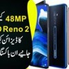 48mp Camera Wale Oppo Reno 2 Ka Design Kaisa Hai