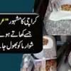 Karachi Ka Mashoor Arabic Paratha Jisay Khate Hue Log Shawarma Ko Bhool Jatay Hain
