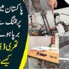 Pakistan Mein 3D Printing Se Inqilab Barbara Hone Wala Hai
