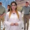 Bartanvi Shehzadi Kate Middleton Pakistan Mein Apna Dil Har Gaya