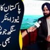 Pakistan's First Sikh News Anchor | How He Made His Career & What He Thinks About Kartarpur Corridor