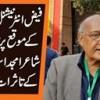 Faiz International Festival Ke Mauqa Par Maroof Shayar Amjad Islam Amjad Ke Tasurat