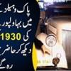 Pak Whales Ke Auto Show Mein Pakistan Mein Mojood Behtareen Gariyon Ki Numaish