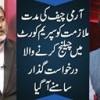 Army Chief Ki Muddat Mulazmat Ka Supreme Court Mein Challenge