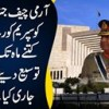 Army Chief General Bajwa Ka Supreme Court Ne Kitney Mah Tak Mazeed Tusee Daina Ka Hukum Jari Kya Hai