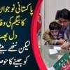 Pakistani Nojawan Siyasatdan Ka Begum Ki Wafat Se Dil Phat Gaya