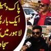 Pak Whales Ne Aik Baar Phir Liberty Lahore Mein Car Mela Saja Diya