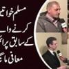 Muslim Khawateen Par Tanz Karne Walay Bartania Ke Sabiq Praym Minister Boris Jenson Neh Maafi Maang Li