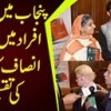 Punjab Mein Mazoor Afraad Mein Sehat Insaf Card Ki Taqseem