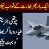 PAF Just Built 4th Generation JF-17 & Left India Behind In The Race Of Military Technology