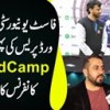 Fast University Lahore Me Wordpress Ki Pehli Shandar WorldCamp Conference