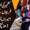 Prices Increase In The Biggest Landa Bazar In Muzaffarabad