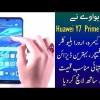 Huawei Y7 Prime 2019 | Review In Urdu / Pakistan