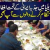 Huge Arrangement Of Iftar In Australia, Watch More