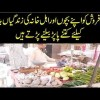 True Story Of A Poor Farmer In Pakistan | Motivational Real Live Success Story
