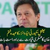 Prime Minister Imran Khan Decided To Straight Talk From The Military Leadership