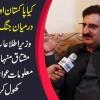 Kya Pakistan Aur Bharat Ke Darmiyan Jang Ho Sakti Hai ?