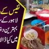 Nafees Ke Dahi Bhallay Lahore Ke Sab Se Behtareen Dahi Bhlon Mein Kya Dala Jata Hai