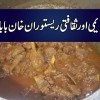 Iftar In Oldest & Cultural Restaurant Khan Baba Lahore, Special Report