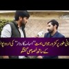 Watch Special Talk With Handicapped Youngster Usama Kardari With UrduPoint
