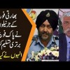 Indian Generals Accept That Pakistan Army Is Much Superior Than Indian Army