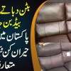 New Sofa Trend In Pakistan | Luxurious & Comfortable Recliners