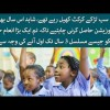 Kids Urdu Story: Achi Soch; Sab Larkay Cricket Khail Rahay Thay, Shahid Is Saal Bhi...