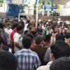 Maryam Nawaz Paishi Leaguei Karkunaan Aur Police Ke Darmiyan Shadeed Hungama Aarai