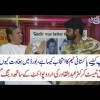 Watch Ex Cricketer Abdul Qadir's Take On Pakistan Cricket Team Selected For World Cup