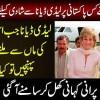 Imran Khan Ne Kis Pakistani Par Lady Diana Se Shadi Ke Liye Dabao Dala Tah