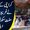 This Man Runs A School For Poor Street Children In Karachi