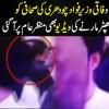 Fawad Chaudhry Slaps Anchorperson Sami Ibrahim, Video Goes Viral On Social Media